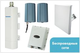 Беспроводные устройства Korenix