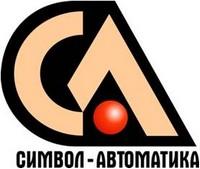 Symbol-avt logo